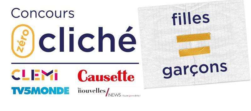 csm_Logo_Egalite_filles_garcons_551ee3cfa7